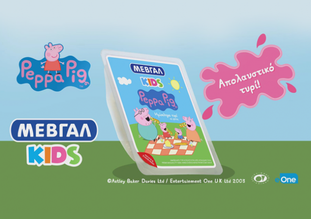MEVGAL KIDS | PEPPA KIDS | Cheese