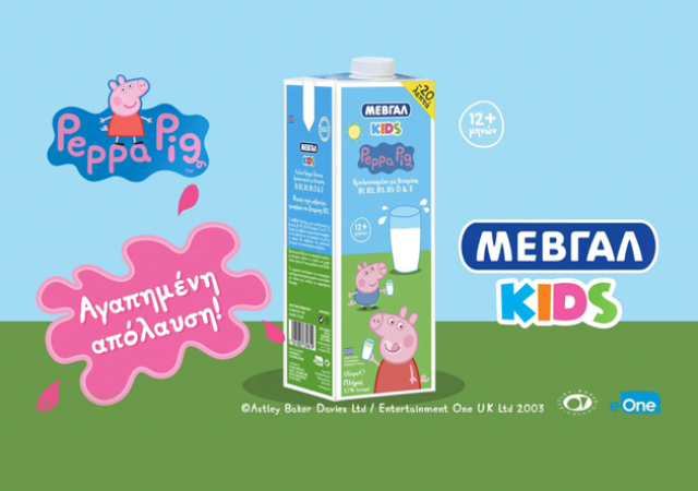 MEVGAL KIDS | PEPPA KIDS | Milk